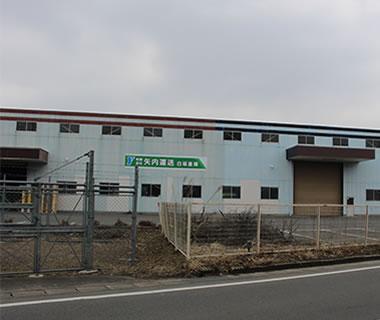 白坂倉庫(400坪)|福島県白河市