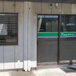 いわき営業所|株式会社ヤナイ